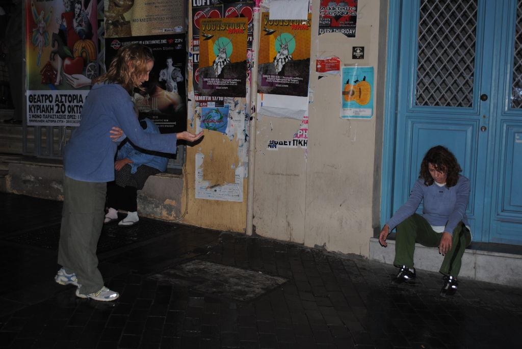 Αυτοσχεδιασμοί | Ομάδα χορού «Φυσαλίδα»