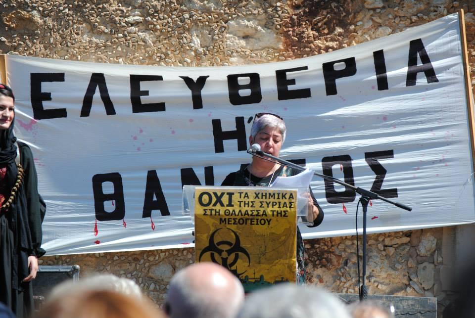 «Όχι στα χημικά του πολέμου στη Θάλασσα της Μεσογείου!»