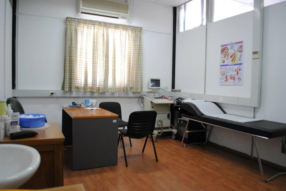 Κοινωνικό Ιατρείο Αλληλεγγύης | Παθολογίας /Γενικής Ιατρικής