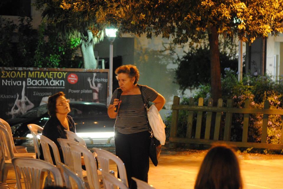 Δημόσια προβολή - συζήτηση του ντοκιμαντέρ «ΣΤαγώνες»