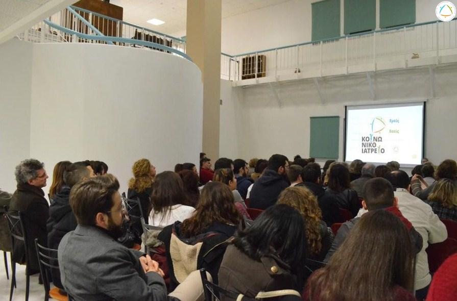 Εκδήλωση - Συζήτηση: «Ανθρωπιστική κρίση - Πανεπιστήμιο - Αλληλεγγύη»