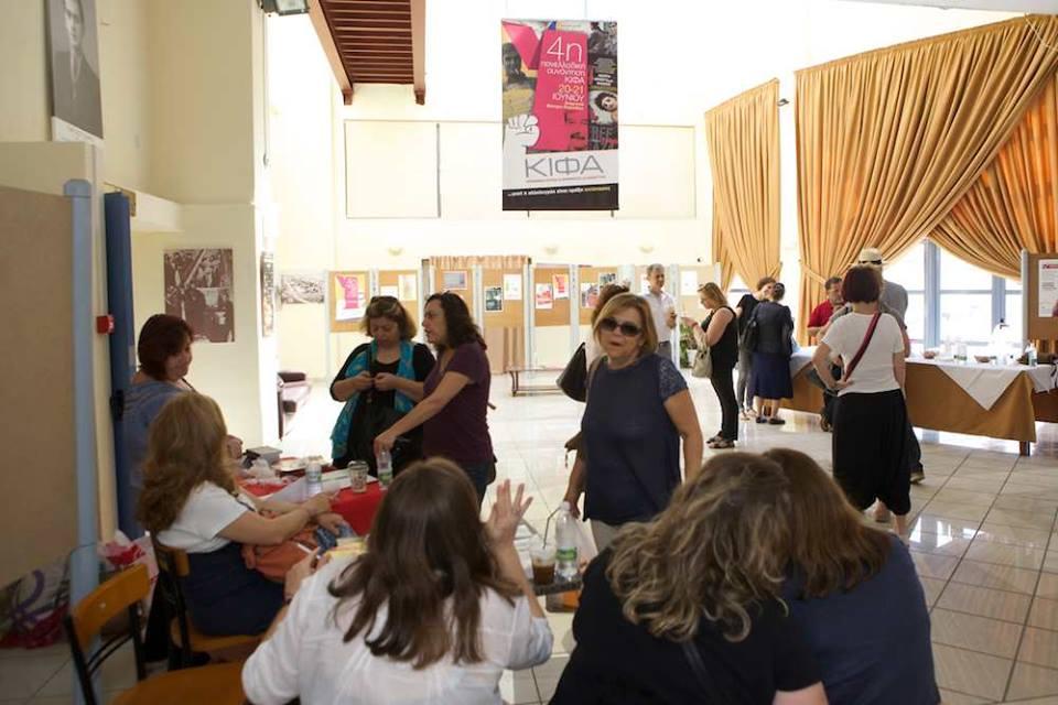 4η Πανελλαδική Συνάντηση Κοινωνικών Ιατρείων – Φαρμακείων Αλληλεγγύης