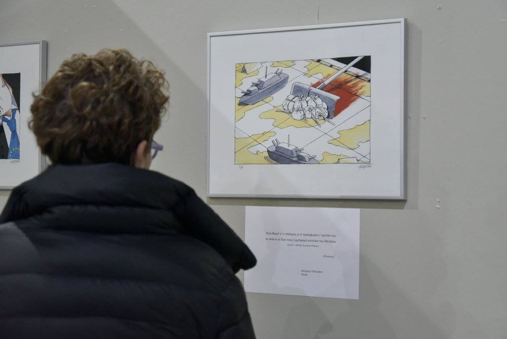 «Made in Europe». Έκθεση σκίτσου του Μιχάλη Κουντούρη